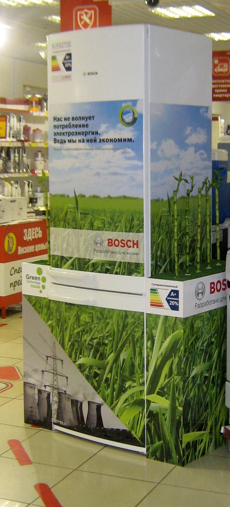 """""""Bosch""""."""